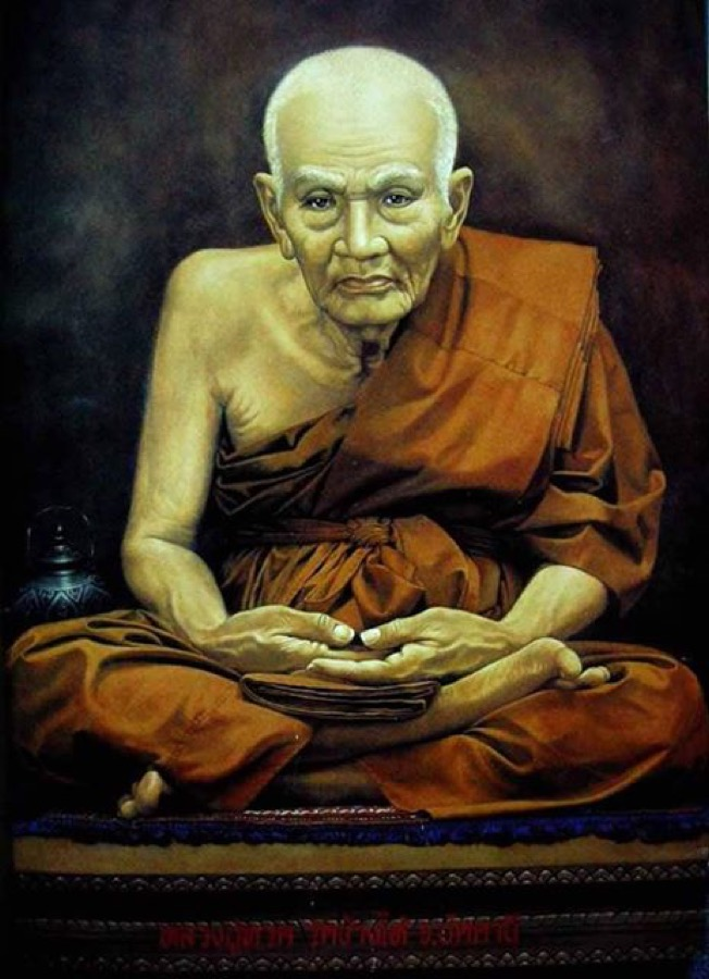 Luang Phu Thuad