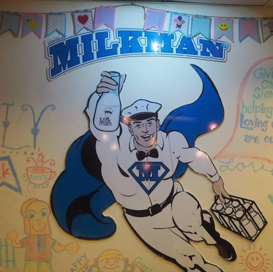Milkman, our dessert hero.