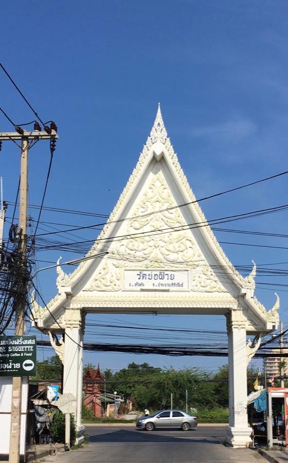 Soi Bo Fai Gate, Hua Hin, Thailand