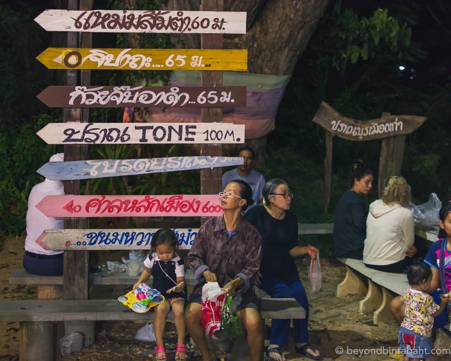 Pranburi Night Market Signpost